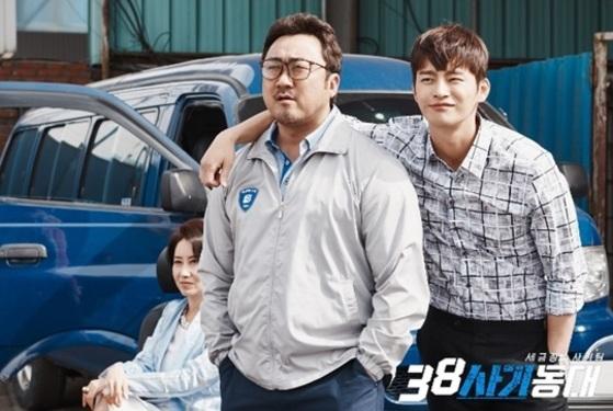 2016년 방영한 드라마 '38사기동대'의 한 장면. [OCN 캡처]