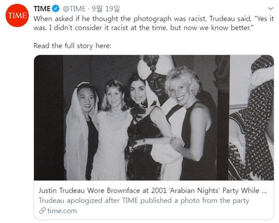 쥐스탱 트뤼도 캐나다 총리가 20대 시절 흑이 분장을 하고 촬영한 사진에 대한 기사를 소개한 미국 시사주간지 타임의 트위터. [트위터 캡처]