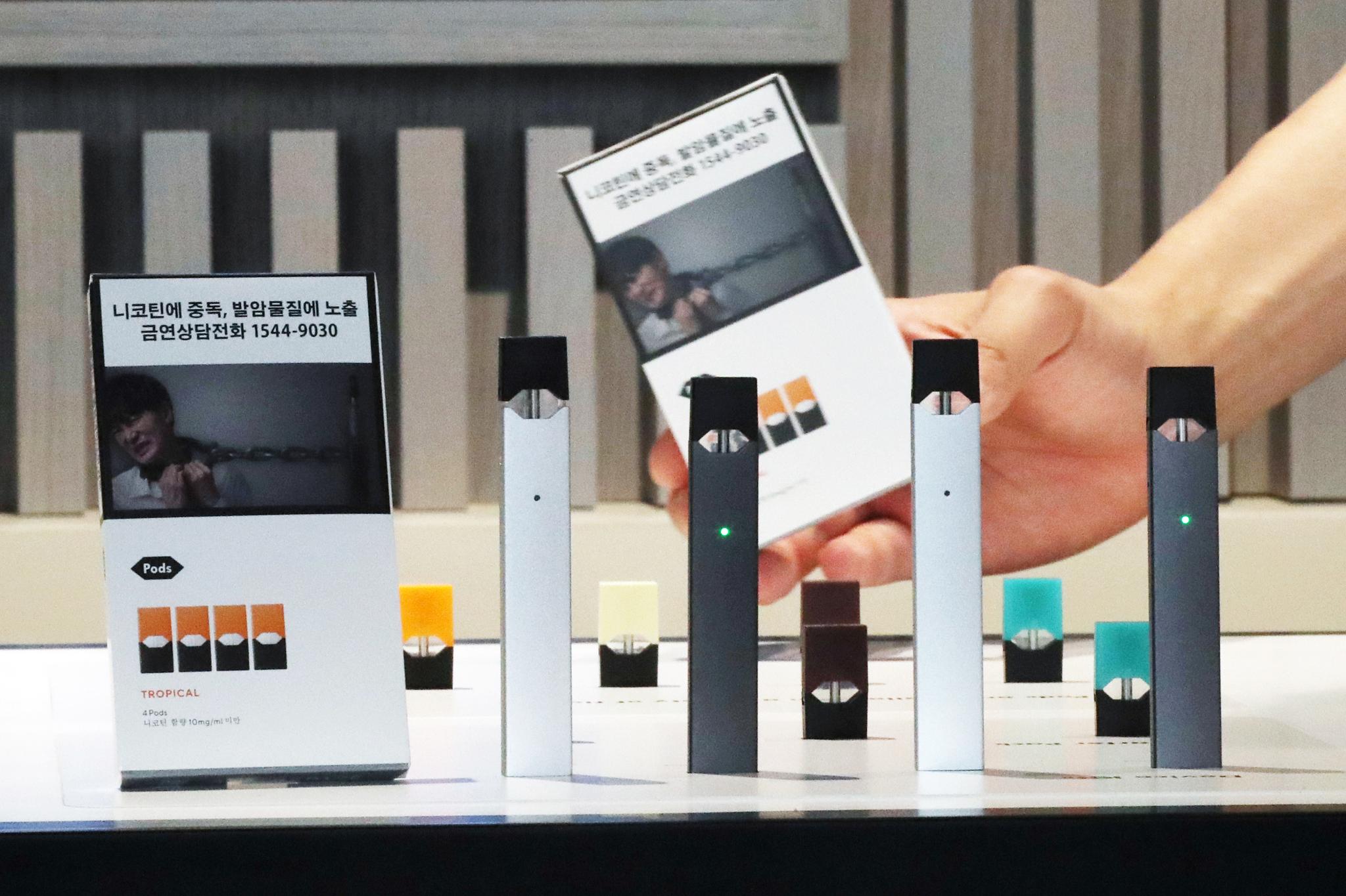 서울의 한 매장에 진열된 액상형 전자담배 제품들. [뉴스1]