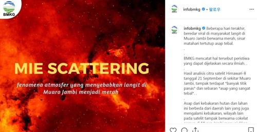 '붉은 하늘'이 '미산란' 때문에 생겼다는 설명. [인니 기상기후지질청 인스타그램=연합뉴스]