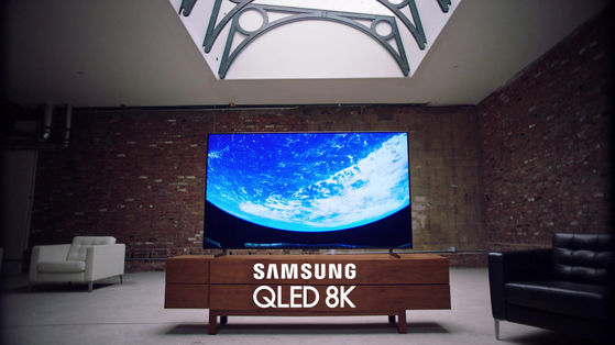 QLED 8K TV. [사진 삼성전자]