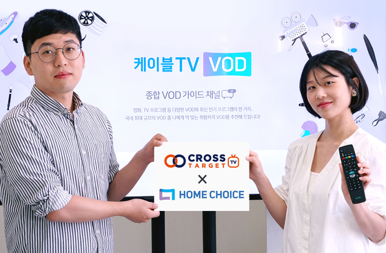 스타트업 온누리DMC는 ㈜홈초이스와 TV를 시청하는 가구에 맞춤형 광고를 제공하는 프로그래머틱 TV 방식의 광고판매 계약을 체결했다고 23일 밝혔다.