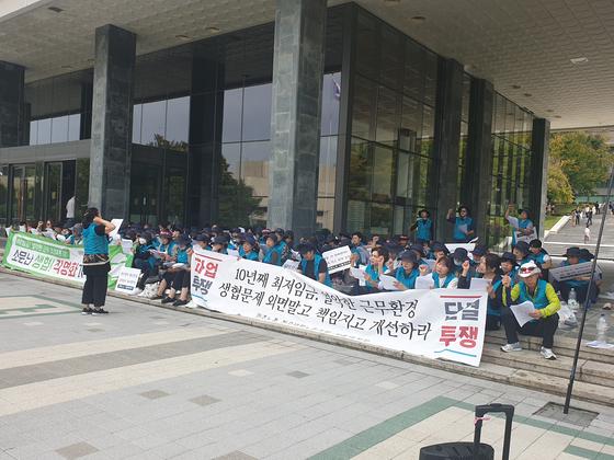 20일 서울대 생활협동조합 노조원들이 임금인상과 근무환경 개선 등을 요구하며 교내에서 집회를 하고 있다. 이가영 기자
