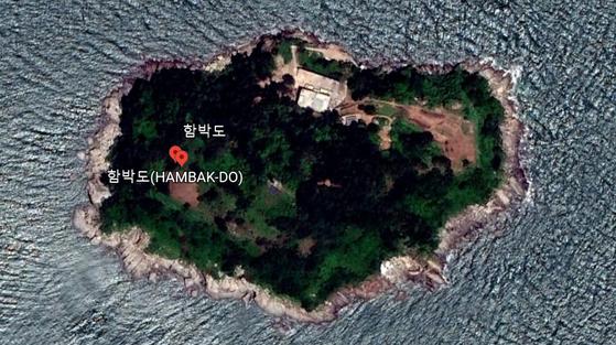 함박도 위성 사진. [사진 구글 어스]