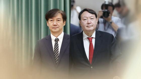 조국 법무부 장관, 윤석열 검찰총장. [사진 연합뉴스TV 제공]