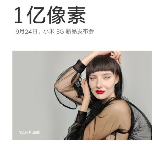 샤오미가 소셜미디어 웨이보 계정을 통해 1억800만 화소 카메라로 촬영한 사진을 공개했다.