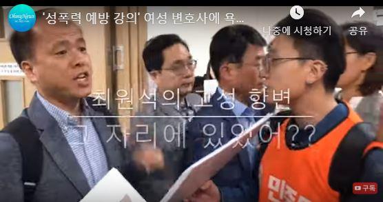 [오마이TV 캡처]