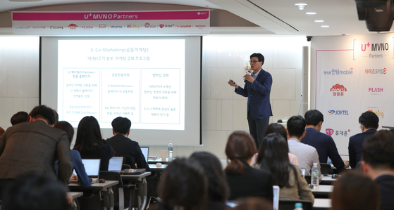 (서울=뉴스1) 허경 기자 = 김시영 LG유플러스 MVNO/해외서비스담당이 24일 서울 중구 S타워에서 열린 U+MVNO 파트너스 기자설명회에서 중소 알뜰폰 지원 프로그램을 설명하고 있다. LG유플러스는 중소 알뜰폰의 지속적인 사업 성장과 경쟁력 제고를 위한 공동 브랜드·파트너십 프로그램 'U+MVNO 파트너스'를 선보인다고 밝혔다. 2019.9.24/뉴스1