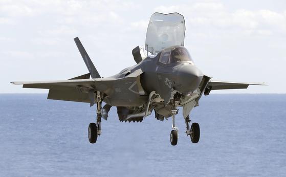 F-35B 스텔스 전투기