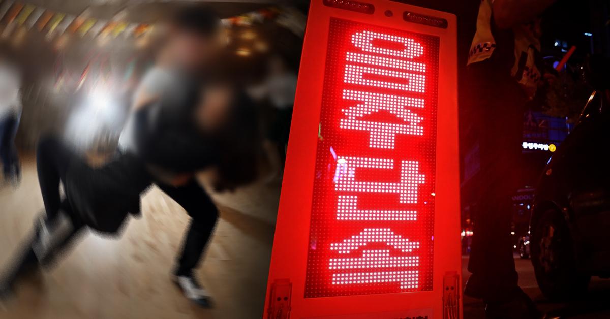 만취 상태로 운전대를 잡은 혐의로 기소된 유명 댄서가 1심에서 벌금형을 선고받았다. [중앙포토·뉴스1]