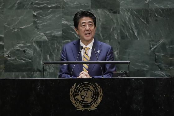 아베 신조 일본 총리가 24일 뉴욕 유엔 본부에서 연설을 하고 있다. [AP=연합뉴스]