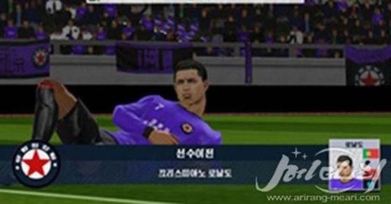 북한이 개발한 온라인 축구 게임 한장면. [북한선전매체 '아리랑-메아리' 웹사이트 캡처=연합뉴스]