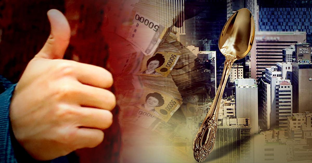 '만 0세' 금수저의 평균 증여 재산이 1억원이 넘었다. [중앙포토·연합뉴스]