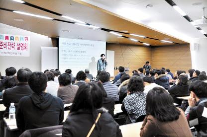 광릉한샘기숙학원은 사관학교 입시에서 탁월한 성과를 내고 있다.