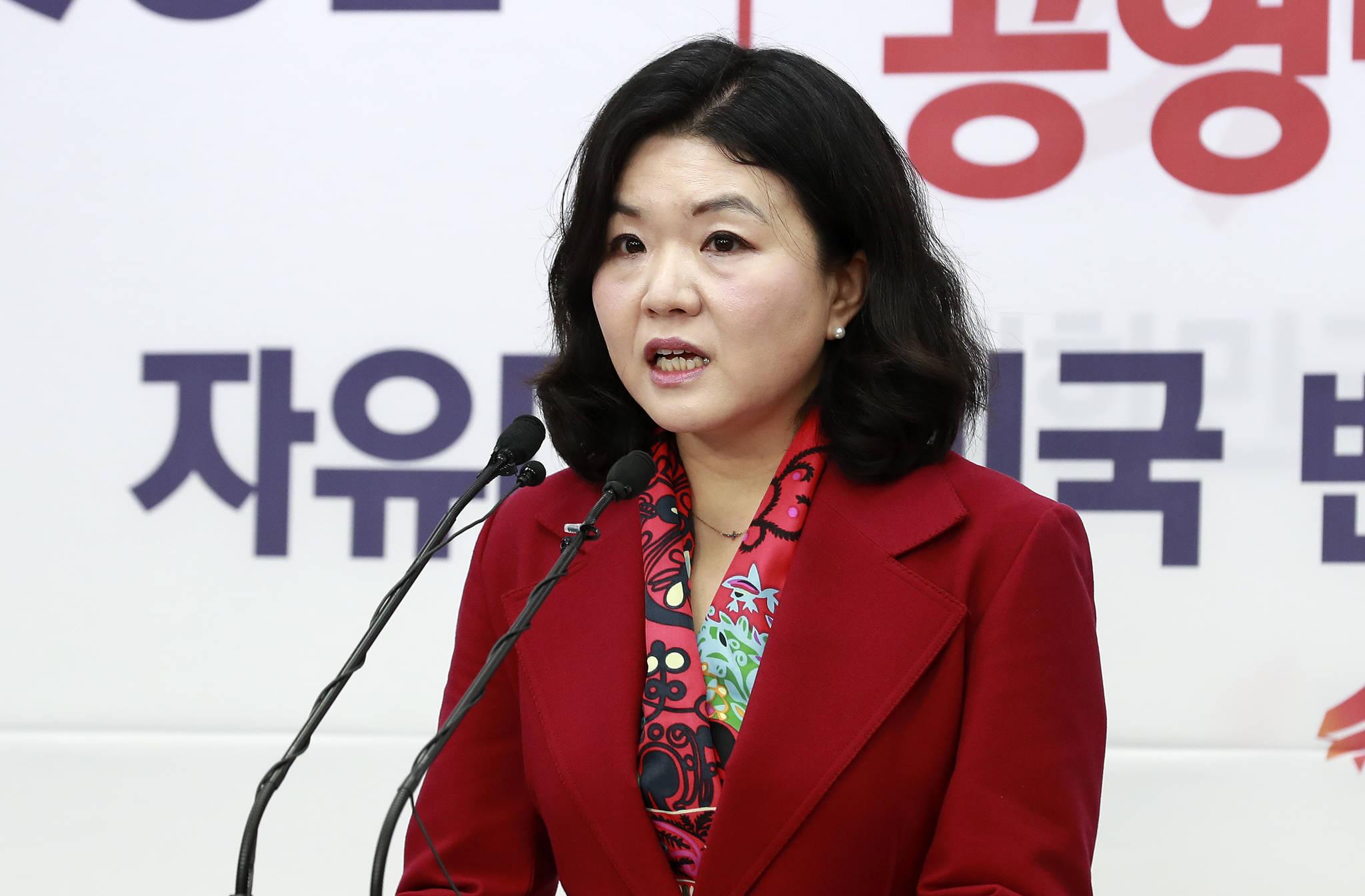 류여해 자유한국당 전 최고위원. [중앙포토]
