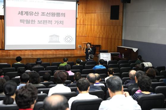 서울여자대학교박물관, 제4기 조선왕릉아카데미 개최