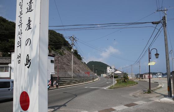 일본 불매운동이 확산하는 가운데 지난 8월 4일 대마도 히타카츠 거리가 한국인 관광객이 없어 한산한 모습이다. [연합뉴스]
