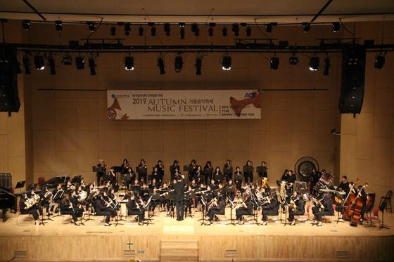 삼육대 음악학과, 한국음악대학 관악협회와 '가을음악축제' 개최