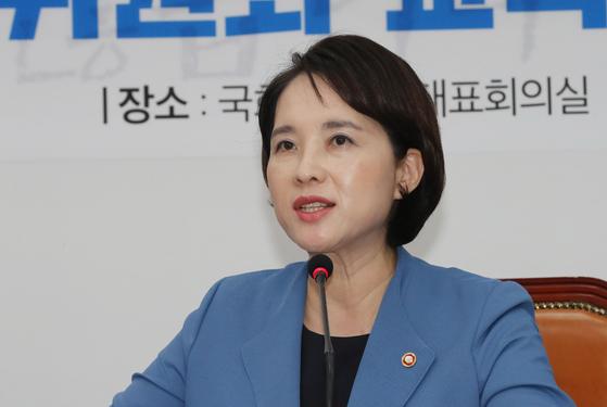 유은혜 사회부총리 겸 교육부 장관. [연합뉴스]