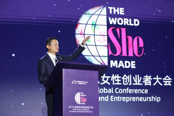 2019 글로벌여성창업자대회(2019 Global Conference on Women and Enterpreneurship)에서 연설하고 있는 마윈의 모습 [출처 Inquirer Business]