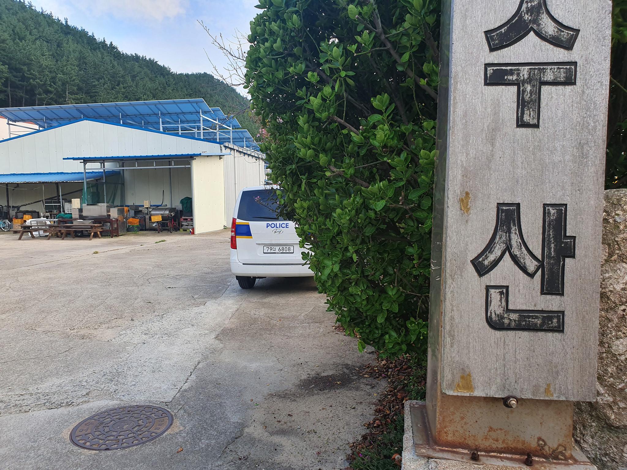 10일 오후 경북 영덕군 축산면 한 오징어가공업체에 경찰차가 서 있다. 이날 오후 이곳에서는 폐수처리장을 청소하기 위해 들어간 외국인 노동자 4명이 가스에 중독돼 쓰러진 뒤 숨졌다. [연합뉴스]
