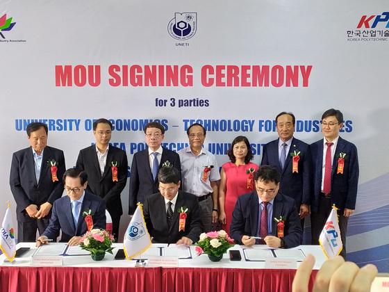 한국산업기술대, 베트남 한국어교육센터 분소·글로벌산학협력센터 개소