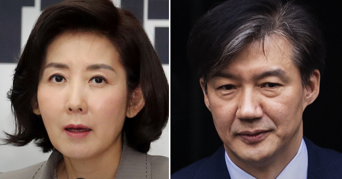 나경원 자유한국당 원내대표(왼쪽)과 조국 법무부 장관. [연합뉴스·뉴스1]