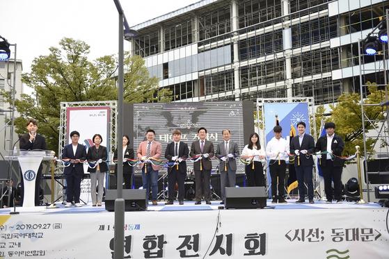 고연전만 있냐…한국외대·경희대·서울시립대 정기교류전 '삼동제' 개최