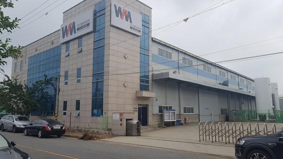 조국 법무부 장관 가족의 사모펀드 운용사가 투자한 전북 군산의 더블유에프엠(WFM) 공장의 전경. [뉴시스]