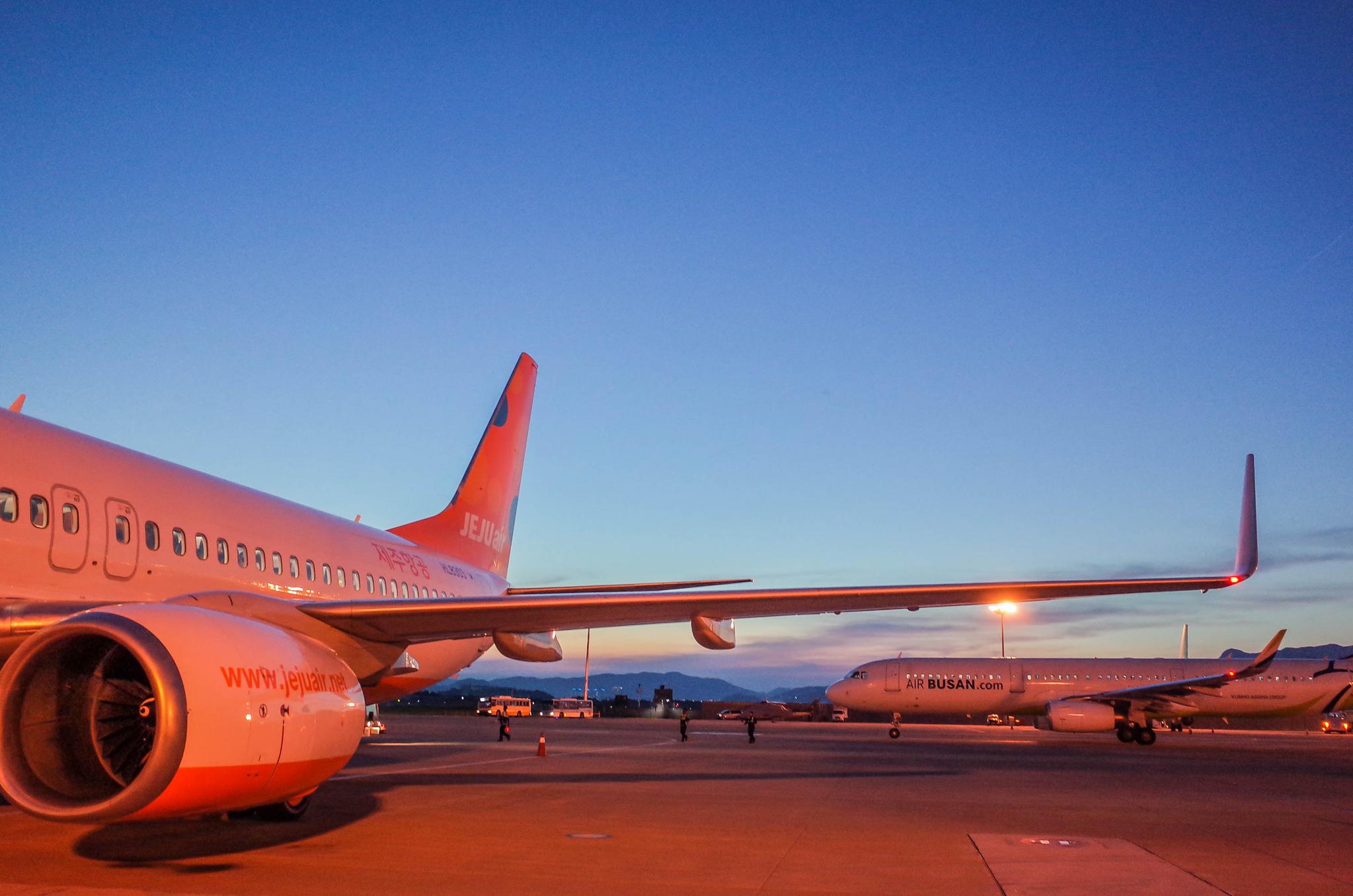 김포공항은 심야시간에 도착하는 항공기는 착륙할 수 없다. [블로그 그림그리며 사진찍는 여자일상 캡처]