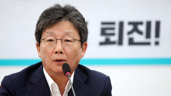 바른미래당 유승민 의원이 10일 여의도 국회에서 열린 제59차 원내대책회의에서 발언하고 있다. 연합뉴스