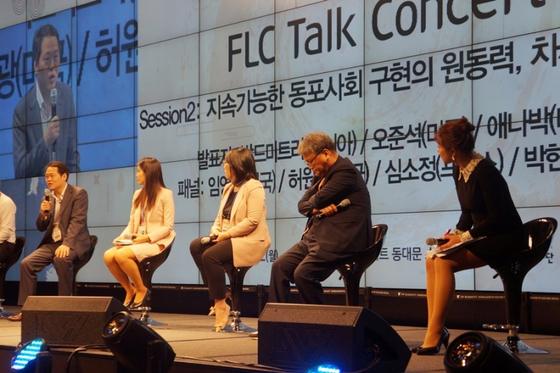 지난 2~6일, 서울과 인천에서 열린 '2019 세계한인차세대대회'[출처 재외동포재단]