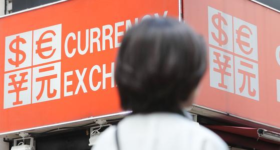 금융위가 외화표시 MMF를 도입하는 규제 개선안을 발표했다. 사진은 23일 서울 명동의 환전소. [뉴스1]
