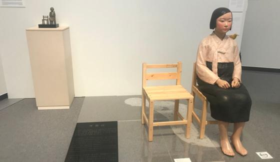 지난 8월 1일 일본 아이치(愛知)현 나고야(名古屋) 개막한'아이치 트리엔날레 2019'의 기획전 '표현의 부자유전· 그 후'에 출품된 김운성 김서경 작가의 '평화의 소녀상'. [연합뉴스]