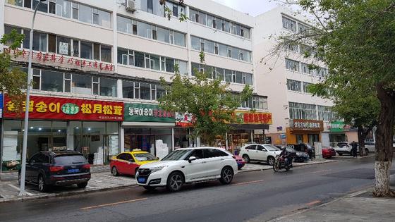 중국 옌볜조선족자치주의 송이버섯 전문시장. 한글 간판이 먼저 쓰여있고 옆에 중국어가 있어 한국에 온 것 같은 착각이 든다. [사진 전지영]