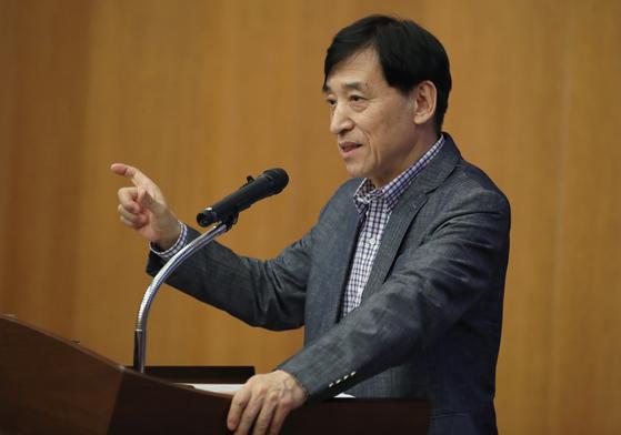 이주열 한국은행 총재가 27일 기자단 워크숍에서 모두발언을 하고 있다. [한국은행]