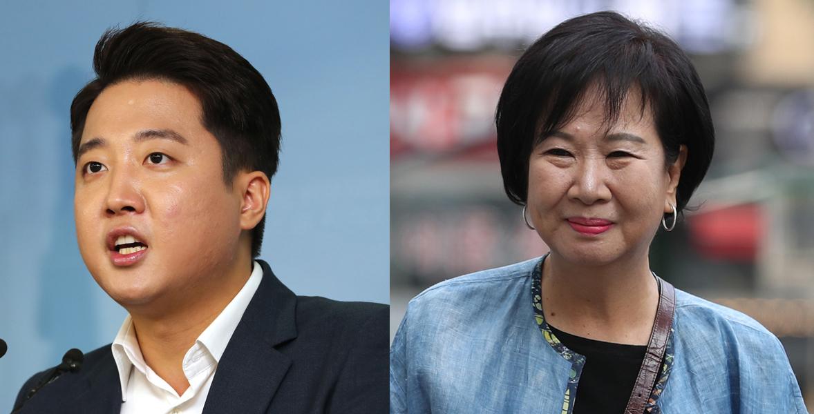 바른미래당 이준석 최고위원, 손혜원 무소속 의원. [연합뉴스]