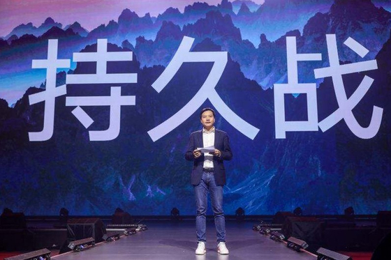 레이쥔 샤오미 창립자가 강연하는 뒤 스크린으로 마오쩌둥의 혁명전략이자 미국과 무역전쟁을 치르는 시진핑의 전략이기도 한 '지구전' 세 글자가 선명하게 보이고 있다. [바이두 캡처]