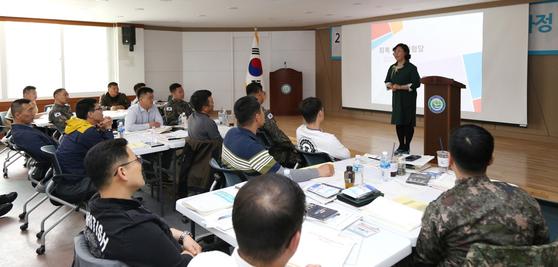 지난 4월 육군 간부들이 향후 장병 대상 도박중독 예방교육을 하기 위해 한국도박문제관리센터의 지원을 받아 교관화 교육을 받고 있다. [뉴스1]
