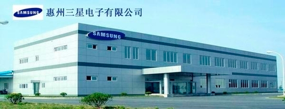 삼성 후이저우 공장 전경. [사진 바이두]