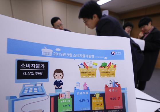 통계청이 1일 정부세종청사에서 9월 물가가 0.4% 하락했다는 내용의 '소비자물가 동향' 결과를 발표하고 있다. [연합뉴스]