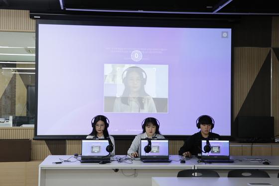 경복대, 2020년부터 AI면접 대학최초 실시
