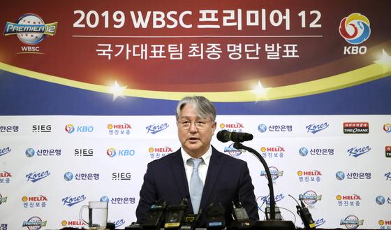 2일 열린 기자회견에서 프리미어 12에 출전할 28명의 선수 명단을 공개한 김경문 야구 대표팀 감독. [연합뉴스]