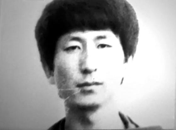 재소자 신분카드에 부착된 이춘재의 사진. [JTBC 캡처]