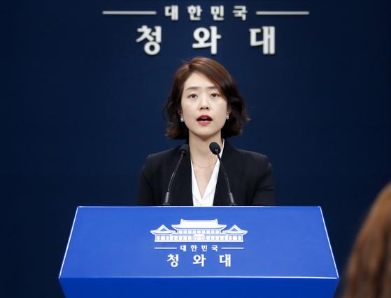 청와대 춘추관에서 브리핑 중인 고민정 대변인. [연합뉴스]