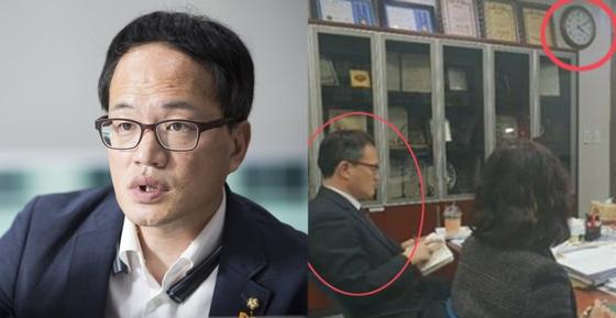 박주민 의원이 공개한 당시 회의 사진. [중앙포토, 페이스북 캡처]
