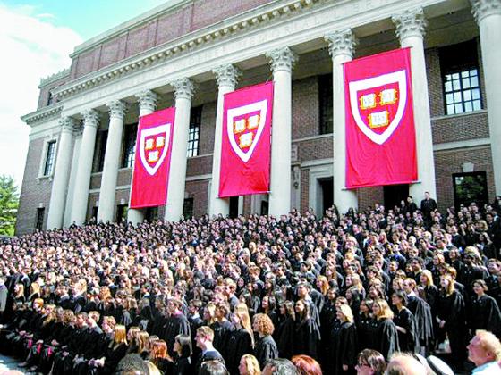 미국 최고 명문대인 하버드대학교의 졸업식 모습. [중앙포토]