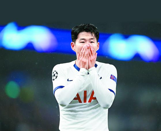 손흥민은 뮌헨전 첫 골을 기록하고도 토트넘이 완패하는 바람에 웃지 못했다. [신화=연합뉴스]