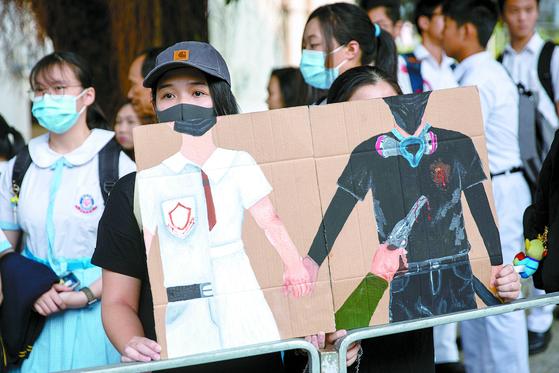 홍콩 시위대와 학생들이 2일(현지시간) 췬완 지역의 호췬위 공립학교 밖에서 연합시위를 하고 있다. 전날 이 학교 남학생 창츠킨(18)은 신중국 건국 70주년을 맞아 홍콩에서 벌어진 '애도 시위'에 참가했다가 경찰이 근거리에서 쏜 실탄에 가슴을 맞아 중상을 입었다. [EPA=연합뉴스]