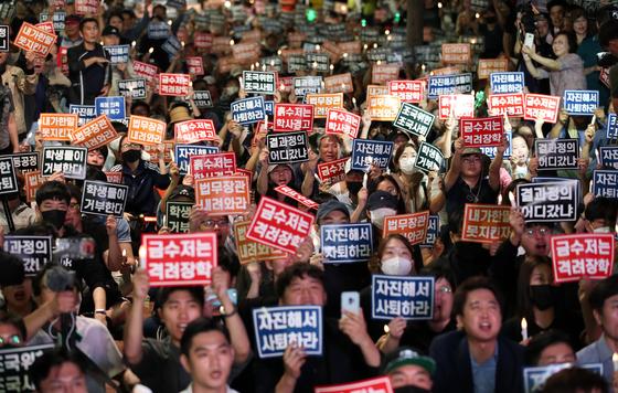 전국대학생연합 주최로 3일 오후 서울 종로구 대학로 마로니에공원 앞에서 열린 조국 법무장관 사퇴 촉구 촛불집회 참가자들이 LED 촛불과 함께 손팻말을 들어보이고 있다. 우상조 기자